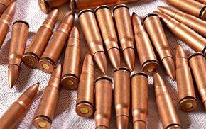 оружие, Патроны, гильзы, пули