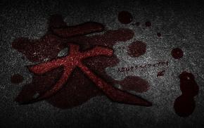 blood, inscription, style